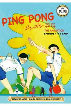 150 ping pong the animation ideas
