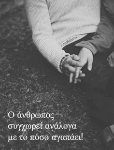 65 Ideas For Greek Quotes Feelings Thoughts Life Happy Quotes About Him, Make Me Happy Quotes, Silly Quotes, Real Life Quotes, Motivational Quotes For Life, Cute Quotes, Movie Quotes, Inspirational Quotes, Encouragement Quotes For Men
