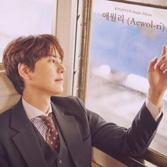every style always makes me smile all the time . and makes me excited every time I do activities because he is the encouragement in my life LabelSJ SUPERJUNIOR KYUHYUN SMEntertainment kingofballad Aewol_ri TheDayWeMeetAgain Siwon, Leeteuk, Heechul, Super Junior, Cho Kyuhyun, My Superman, Kpop, Album Songs, We Meet Again