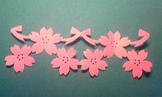 桜の切り紙の作り方は、こちらの過去記事でご覧いただけます。桜の切り紙、作り方&型紙この間、天気予報で関東の桜の開花予想を大まかにしていました。そろそろ桜の開花が楽しみになる季節となりましたねそんな今日は、ひと足早く桜の切り紙図案を紹介しますね。今年は、ボーダー模様にしてみました<作り方>折り紙を「じゃばら4つ折り」にします。「じゃばら4つ折り」の折り方は、下記リンク先で写真解説しています。●『桜まあちの切り紙きりえっこ』切り紙の作り方(じゃばら4つ折り)へどうぞ。下の型紙を参考に、鉛筆で下書きをします。↓↓型紙はこちら↓↓ポイントじゃばら4つ折りにした折り紙の全面は使いません。上、もしくは下の方に寄せて、図案を下書きしてね。(1枚の折り紙で、この図案が3つくらいとれるということだよ)線の通りに切ります。ポイント...●桜の切り紙かわいいボーダー模様♪