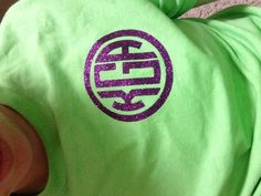Monogrammed shirt! :) I am gonna have to try this.
