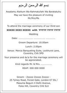 Muslim Wedding Invitation Wordings Islamic Wedding Card Wordings