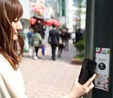 NFC lamp post information service to launch in Tokyo - NFC World