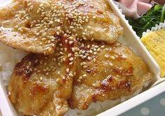 Just bento miso pork recipes