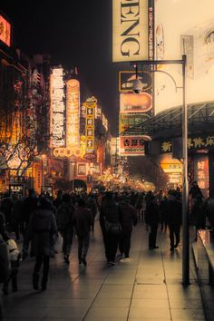 shanghai glow