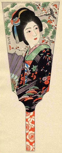 hanga gallery . . . torii gallery: Battledore Print: After Snow by Shiro Kasamatsu