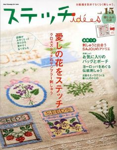 EMBROIDERY IDEAS - IDEES Vol.15 Japanese Embroidery Book    Publish MAY 2012    112 Pages    ♥Ideas of Embroidery , Cross Stitches Projects and Samplers.    There are PATTERN PAGES, UNCUT PATTERN PAPER and Japanese with diagrams and how-to make instructions    .★:*¨¨*:☆★:*¨¨*:☆★:*¨¨*:☆★:*¨¨*:☆★:*¨¨*:☆★:*¨¨*:☆★:*¨¨*:☆★:*¨¨*:☆    ♥♥SHIPPING♥♥  ♥I ship EVERYDAY. (Monday –Friday)  I will send the items by International Registered Air Mail Package  ♥Combine Shipping