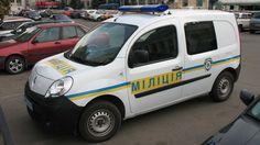 Рено Кангу МВД Харьков - Police cars by country - Wikimedia Commons ukraine
