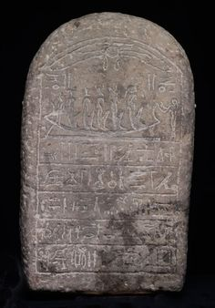 Stela of Tagemirmut, 6th century B.C.