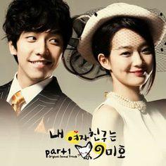 MY GIRLFRIEND IS A GUMIHO - film yang berdasarkan sebuah mitos tentang rubah berekor 9. Mitos ini ada di jepang dan korea. Alur ceritanya bagus banget! Lucu dan sedih juga. Hiks.