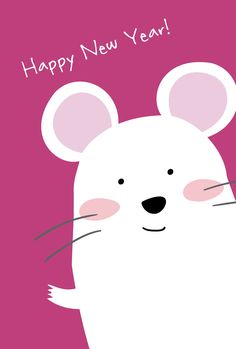年賀状テンプレート「子(ね)」ひょっこりねずくん3ダウンロード|かわいい無料イラスト 年賀素材館 Chinese New Year Crafts For Kids, Chinese New Year Holiday, Chinese New Year 2020, Mouse Illustration, Japanese New Year, Birthday Wishes And Images, Iphone Wallpaper Glitter, New Year's Crafts, New Years Poster