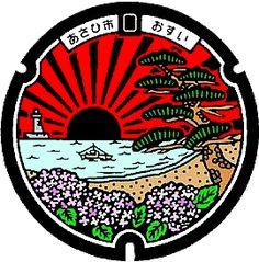 旭市マンホール蓋デザイン(色付き)Asahi city manhole cover art ----------- #japan #japanese #manhoru