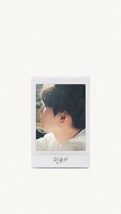 Bts Suga, Min Yoongi Bts, Bts Bangtan Boy, Bts Boys, Tumblr Polaroid, Bts Polaroid, Daegu, K Pop, Jungkook Aesthetic