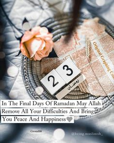 Firza naz😍😜 Ramadan Images, Islamic Quotes, Bring It On, Peace, Instagram, Sobriety, World