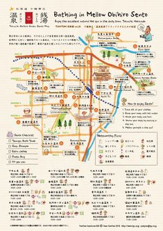"""ヤムヤム旅新聞 » """"Mellow Obihiro"""" 十勝帯広・温泉銭湯でリラックスするための地図 Map Design, Book Design, Graphic Design, Travel Info, Travel Guide, Portland Map, Pamphlet Design, City Logo, Interesting Information"""