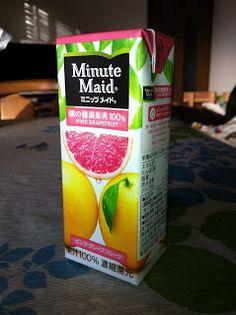 Photo - Minute Maid Pink Grapefruit