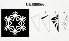 20 fantastic paper snowflake designs you can make with your kids Paper Snowflake Designs, Paper Snowflakes, Snowflake Pattern, Inexpensive Christmas Gifts, Homemade Christmas Cards, Christmas Crafts, Diy Arts And Crafts, Paper Crafts, Paper Lanterns
