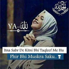 Allah plzzzzzzzz A. Best Islamic Quotes, Muslim Love Quotes, Quran Quotes Love, Allah Quotes, Bff Quotes, Girly Quotes, Islamic Inspirational Quotes, Funny Quotes, Islamic Qoutes