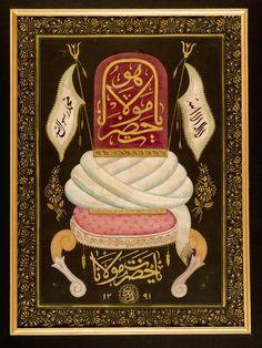 Yıl: 1291 H / 1874 M Hattat: Fikri el- Mevlevi bursa Teknik Özellikler: Tekke Levhası, Guaj boya ve altın kullanılmıştır.