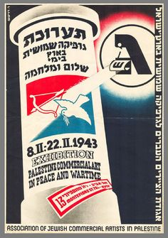 Exhibition poster: Palestine (Mandate) Commercial Art in Peace & Wartime. Association of Jewish Commercial Artists In Palestine, 1943.