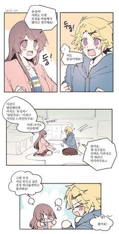 유성여주 Yoosung X Mc, Mystic Messenger Yoosung, O 8, 2d Art, Anime, Comics, Fictional Characters, Babe, Husband