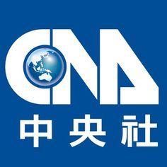 糖果射下憤怒鳥 登最熱門遊戲 | 資訊科技 | 中央社即時新聞 CNA NEWS