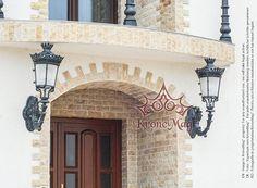 Lampa iluminat de perete realizata integral din fonta ME109.