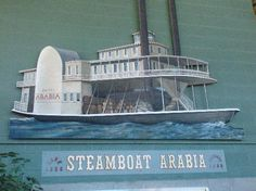 The Steamboat Arabia Museum: Entrance