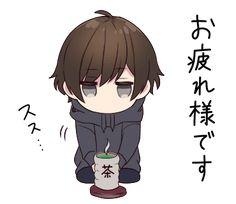 It is a cute sticker of Menhera-kun. Dibujos Anime Chibi, Cute Anime Chibi, Kawaii Chibi, Kawaii Anime Girl, Anime Art Girl, Cool Anime Guys, Cute Anime Boy, Anime Character Drawing, Cute Anime Character