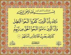 ٣- محمد