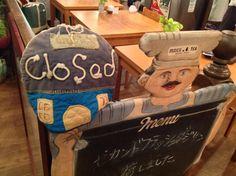 そして、堂島ムジカ、喫茶室、閉店。