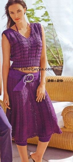 Топ и юбка с ажурными полосами