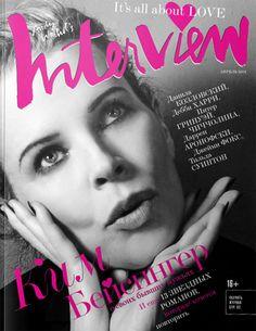 Kim Basinger for Interview Russia April 2014 Kim Basinger, V Magazine, Magazine Covers, Older Beauty, Nigella, Vivienne Westwood, Gq, Russia, Interview