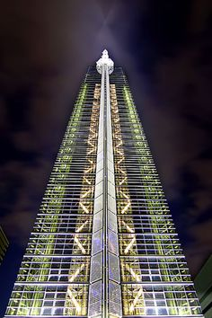 Fukuoka Tower - I've been here and the view is spectacular!