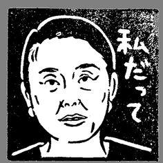 Ando Yuko