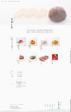 이미지와 리스트 활용용도 Food Web Design, Food Graphic Design, Japanese Graphic Design, Web Layout, Layout Design, Cafe Menu Design, Japan Design, Website Design Inspiration, Page Design