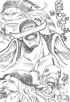 One Piece Edward Newgate Anime One Piece, One Piece Comic, One Piece Ace, One Piece Fanart, Sword Art Online, One Piece Series, One Piece Chapter, One Piece Pictures, One Piece Images