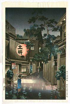 903316_original.jpg (540×800)  Koitsu Tsuchiya