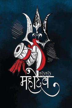 Photos Of Lord Shiva, Lord Shiva Hd Images, Lord Shiva Hd Wallpaper, Hanuman Wallpaper, Lord Shiva Painting, Krishna Painting, Bob Marley Art, Shiva Tattoo Design, Shiva Shankar
