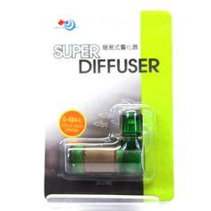 R-WPO13-S Super CO2 Diffuser Atomizer Solenoid Regulator