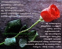 Malayalam Love Letter In English love quotes | l...