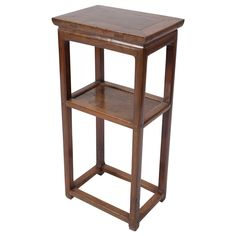 Elegant Chinese Walnut Wood Qing Dynasty Side Table Stand