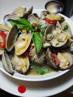 Easy Chinese Food Recipe - Original Taiwanese: Spicy Clams