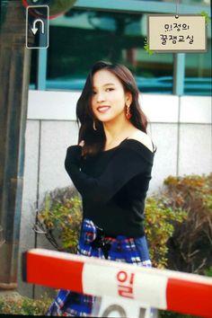 Kpop Girl Groups, Korean Girl Groups, Kpop Girls, Talia, Twice Group, Forever Girl, Myoui Mina, Korean Actresses, Dance The Night Away