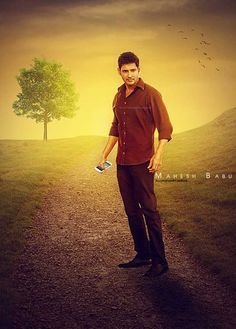 New Training Mahesh babu Amazing Pic collection 2 . New Images Hd, Mahesh Babu Wallpapers, Dj Mix Songs, Ram Image, Telugu Hero, Profile Picture For Girls, Profile Pictures, New Dj, Vijay Actor