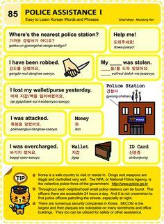 85 Learn Korean Hangul Police Assistance 1