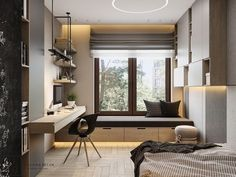 DE&DE/Georgeous minimalism with wooden accents on Behance office ideas for men home offices from home office ideas office ideas organization home offices Study Room Design, Home Room Design, Home Office Design, Home Office Decor, Home Interior Design, Interior Architecture, House Design, Home Decor, Luxury Interior