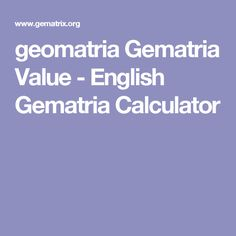 ss Gematria Value - English Gematria Calculator | unified theory