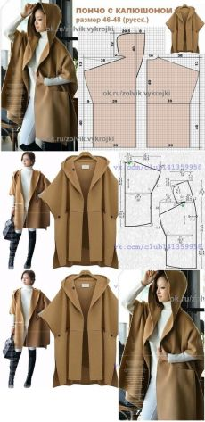 Pattern of a summer coat with a hood pieces) \/ Simple patterns \/ Second Street Fashion Sewing, Diy Fashion, Ideias Fashion, Fashion Outfits, Diy Clothing, Sewing Clothes, Sewing Coat, Work Clothes, Barbie Clothes