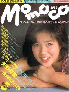 菊地桃子:Momoco